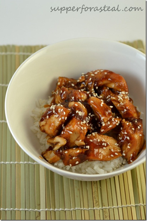 Crockpot Teriyaki Chicken -- Supper for a Steal
