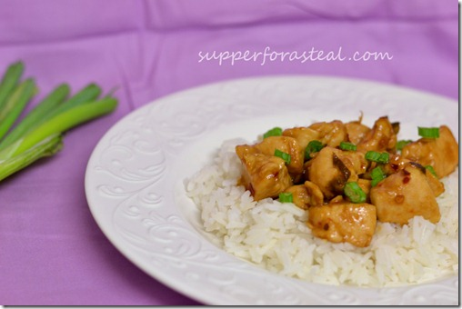 Kung Pao Chicken -- Supper for a Steal