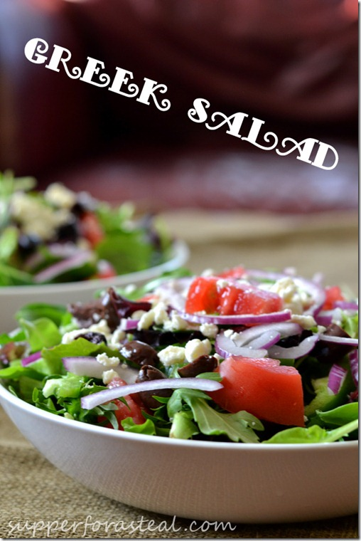 Greek Salad - Supper for a Steal